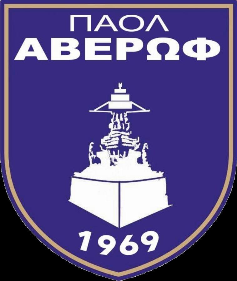 ΠΑΟΛ Αβέρωφ